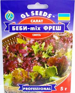 Салат Бебі-mix Фреш 5г (GL seeds)