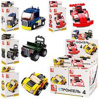 """КОНСТРУКТОР SLUBAN M38-B0597, машинка, 8 шт. в диспл. (4 вида), """"Строитель"""", игра, игрушка для детей"""
