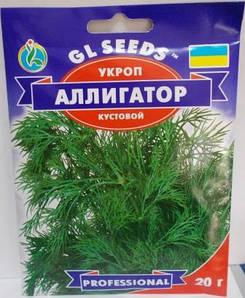 Кріп кущовий Алігатор 20г (GL Seeds)