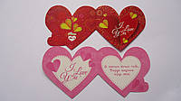 """Валентинка """"I love you """", 65*60 мм,двойная, глиттер,укр.яз.Открытка на День Святого Валентина."""