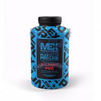 MEX Nutrition M-Test Pro (активатор тестостерона) 150 таблеток
