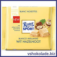 Риттер Спорт - Белый шоколад с лесными орехами