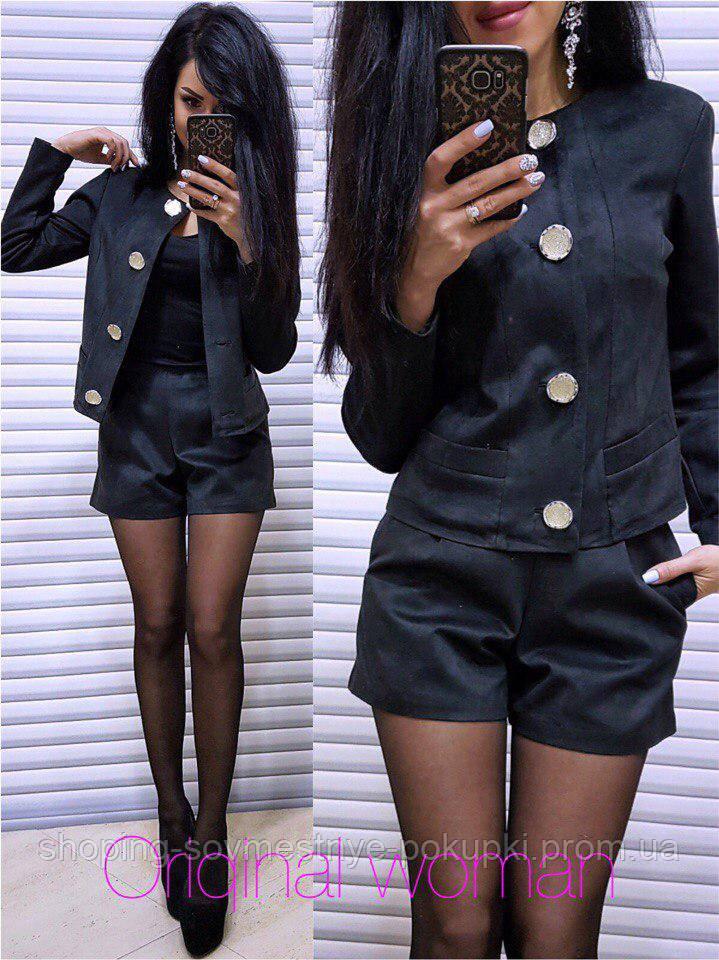 4b214c137b0 Женский замшевый Костюм с шортами и пиджаком (разные цвета) - МАГАЗИН  ОДЕЖДЫ В УКРАИНЕ