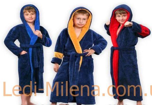 Махровый халат с капюшоном для мальчика 4 -6 лет