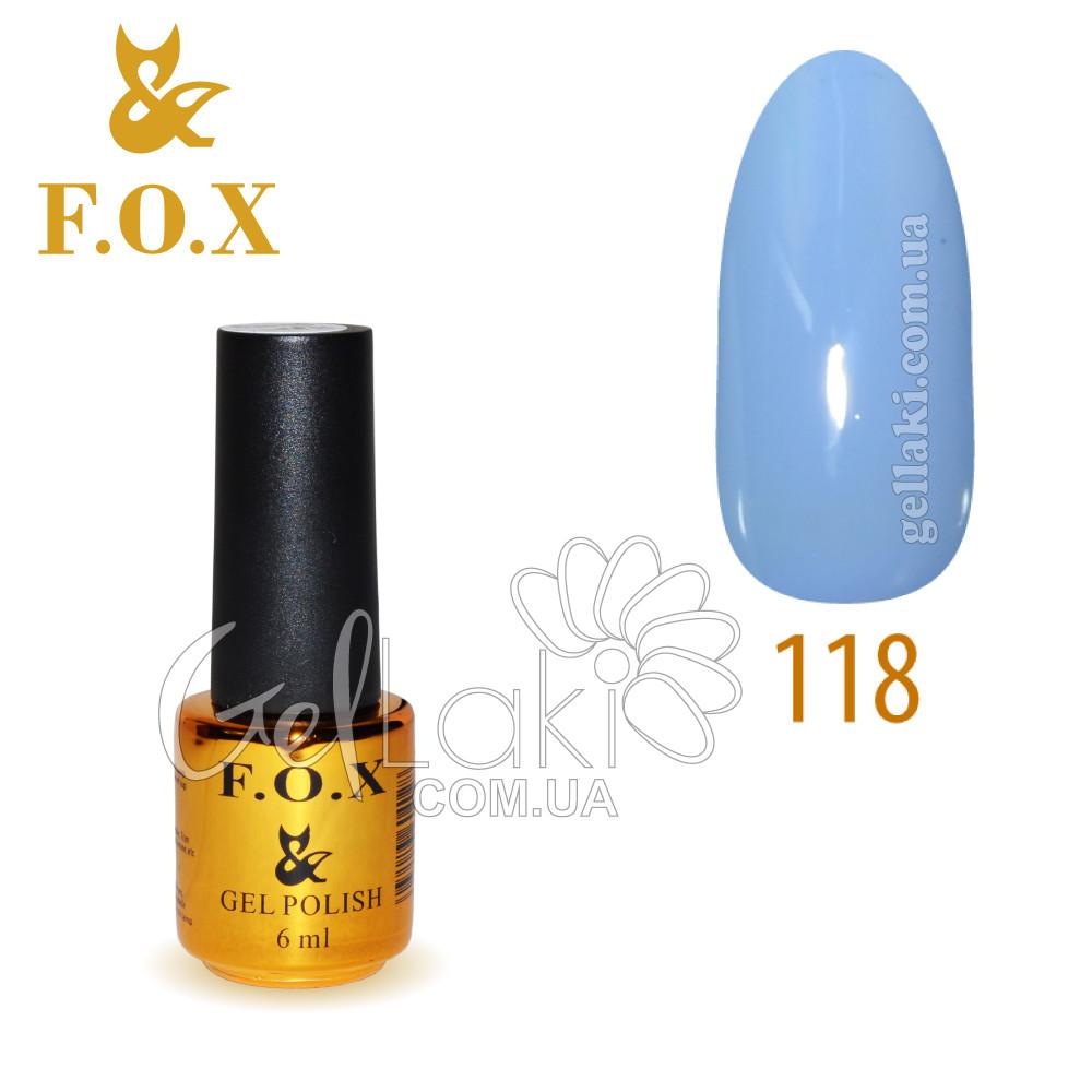 Гель-лак Fox №118, 6 мл (бледно-васильковый)