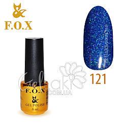Гель-лак Fox №121, 6 мл (синий с блестками)