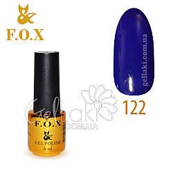 Гель-лак Fox №122, 6 мл (синий)