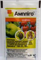 Інсектицид Ампліго 4мл (1 сотка)