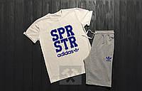Летний спортивный костюм, комплект Adidas Superstar (белый + серый), Реплика