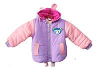 Куртка детская для девочек весна-осень с 1-4 лет