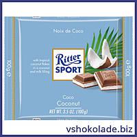 Риттер Спорт - Молочный шоколад с начинкой кокос-молочный крем