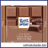 Риттер Спорт - Молочный шоколад с начинкой какао-мусс