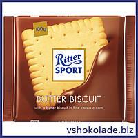 Риттер Спорт - Молочный шоколад с начинкой из нежного печенья