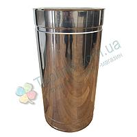 Труба дымоходная сэндвич d 150 мм; 0,5 мм; AISI 304; 50 см; нержавейка/нержавейка - «Версия Люкс»