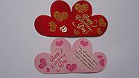 "Валентинка ""Happy Valentines Day"", 65*60 мм,двойная, глиттер,укр.яз.Открытка на День Святого Валентина."