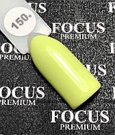 Focus premium  № 150
