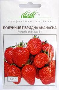 Полуниця гібридна Ананасна 0,03г (Проф насіння)