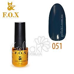 Гель-лак Fox №051, 6 мл (темный бирюзовый)