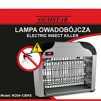 Уничтожитель летающих насекомых Sanico IK 204 (Польша)