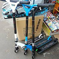 Самокат двух  2 колесный трюковый прочный хорошего качества устойчивый усиленный стильный надежный