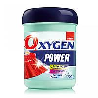 Sano oxygen power 2in1 порошок плямовивідник 720г