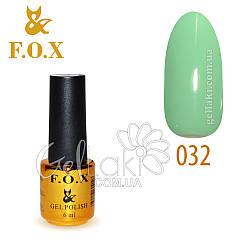 Гель-лак Fox №032, 6 мл (пастельный зеленый)