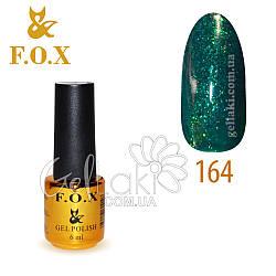 Гель-лак Fox №164, 6 мл (зеленый с блестками)