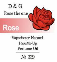 Парфюмерный концентрат для женщин 339 «Rose The One Dolce&Gabbana»