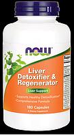 Очистка печени,  Now Foods, Liver Detoxifier & Regenerator, 180 Caps