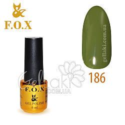 Гель-лак Fox №186, 6 мл (лиственно-зеленый)