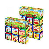 Кубики Математика 12шт, развивающая игра, обучающая игрушка, детские кубики
