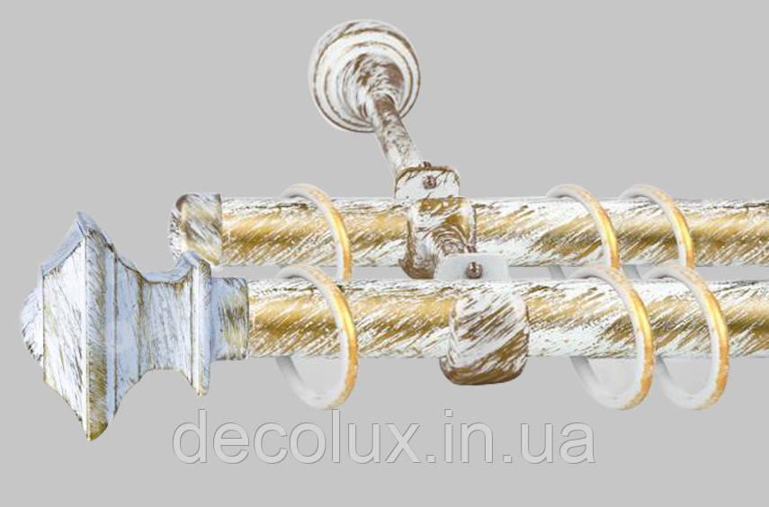 Карниз для штор двухрядный металлический 25 мм, Борджеза (комплект), Белое-Золото