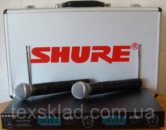 Вокальная радиосистема Shure UHF/LX-88-3