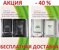 Зарядка 2 аккумулятора 4800 mAh зарядное для джойстиков XBOX 360 dualshock ORIGINAL size