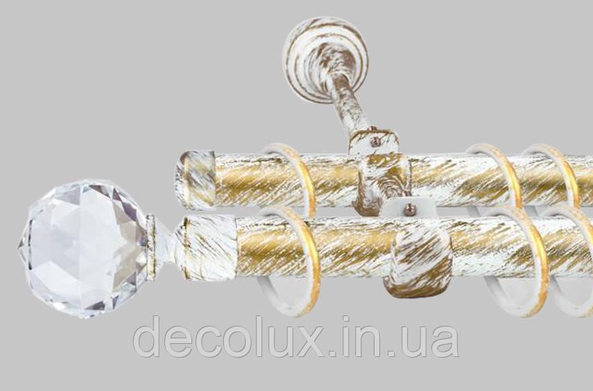 Карниз для штор двухрядный металлический 25 мм, Кристалл Шар (комплект), Белое-Золото