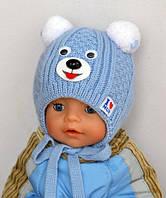 """Зимняя шапка для новорожденных мальчиков   """"Малыш""""  р.35-39см"""