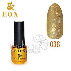Гель-лак Fox №038, 6 мл (золотой с блестками)