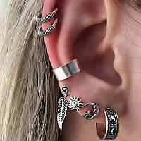 Набор серьги гвоздики + клипсы (7 шт.) под черненное серебро для пирсинга ушей.