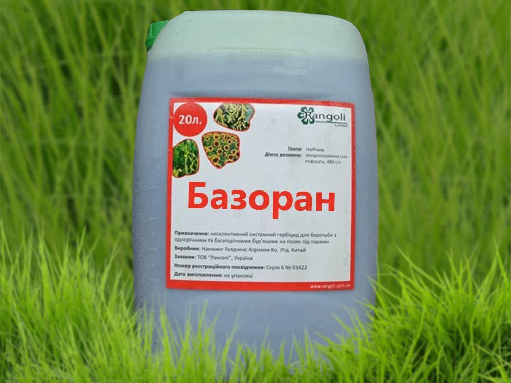 Гербицид Базоран (гербицид Базагран)