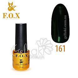 Гель-лак Fox №161, 6 мл (темный зеленый)