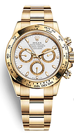 Часы Rolex Daytona кварцевые мужские,ролекс дайтона белые