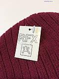 Дитяча шапочка Reflex на дівчинку, фото 3