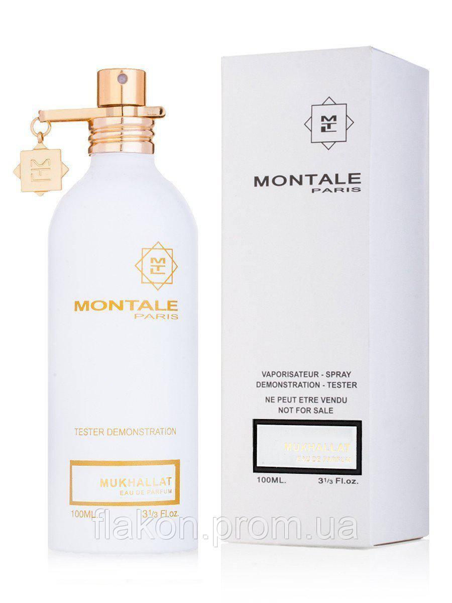 Tester Montale Mukhallat