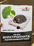 Плитка для розжига угля для  кальяна Amy 1 кВт, фото 2