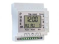 Таймер ТМ-16Н2, 2х16A, РУБЕЖ