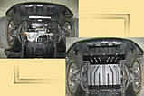 Захист картера двигуна, кпп і ркпп Dodge Nitro 2007-, фото 6