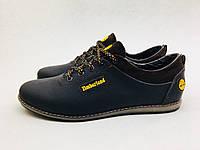 Мужские кроссовки Timberland черно-коричневые