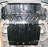 Захист картера двигуна, кпп і ркпп Dodge Nitro 2007-, фото 9