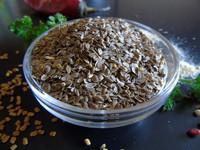 Укроп семена 50 гр.