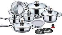 Набор кастрюль Maestro 16 предметов(Пароварка,кастрюли,сковородка)